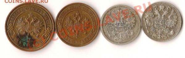 Монеты 15коп.1907,1911г.,1коп1913г..2коп.1914года - Изображение 180