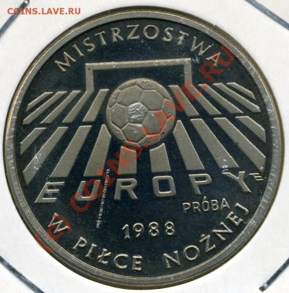 """Польша 200 злотых 1987г. """"Футбол"""" пробная монета - Польша_а"""