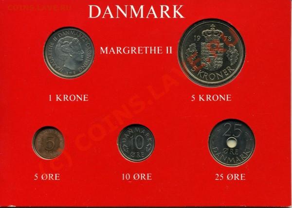 Дания официальный минт-сет 1978г. 5 монет - Danmark_78_5_mon_rev1_измен.размер