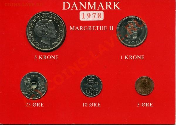 Дания официальный минт-сет 1978г. 5 монет - Danmark_78_5_mon_av_измен.размер