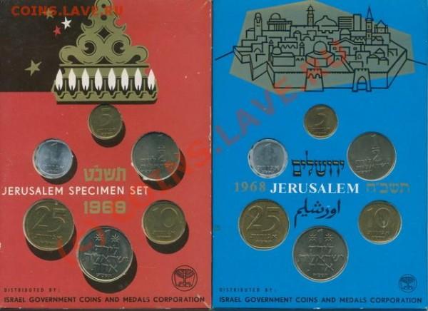 Израиль 2 минт-сета 1968г(Юбилейный) и 1969г - Israel_set68&69_rev_r_s