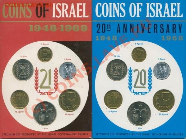 Израиль 2 минт-сета 1968г(Юбилейный) и 1969г - Israel_set68&69_av_r_s