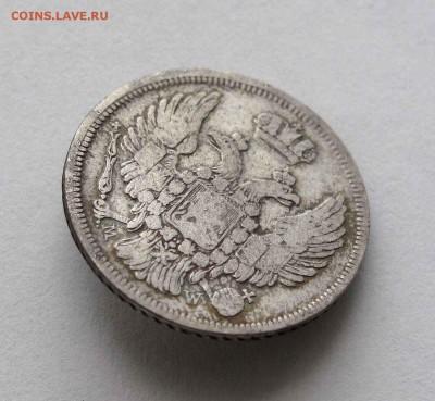 Русско-Польские 15 копеек - 1 злотых 1835  до 22:00 04.01.16 - IMG_3034,1