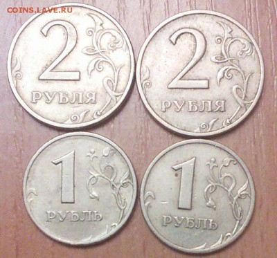 1 и 2 рубля 1999 ммд,спмд до 04.01 - IMG_20160101_202753