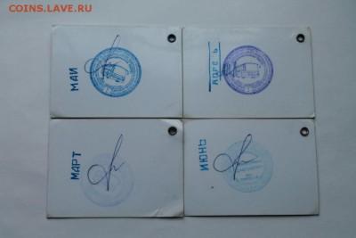 Транспортные карты России - IMG_6152.JPG