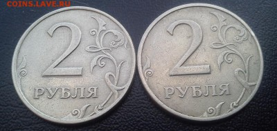 2р 1997 два полных раскола за 300р  до 05.01. 2016 21.00 - DSC_2452