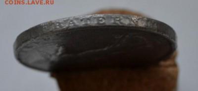 Фальшивые иностранные монеты изготовленные в ущерб обращению - DSC_0826.JPG