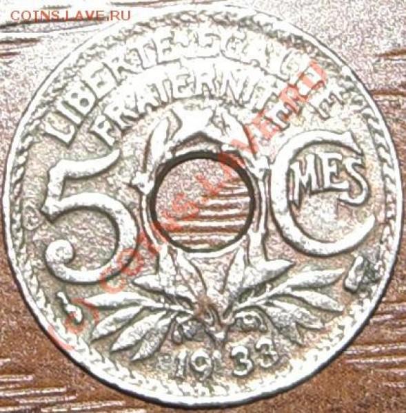 5 Сmes 1933 года, оценка - CIMG1572.JPG