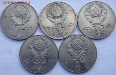 5 юбилейных рублей до 04.01.2016 22-00 - PC271128.JPG