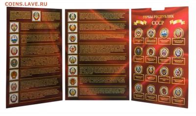 эксклюзивные монеты  и наборы в альбомах - 032a2497