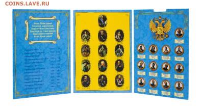 эксклюзивные монеты  и наборы в альбомах - 032a2514