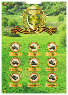 эксклюзивные монеты  и наборы в альбомах - 032a2478