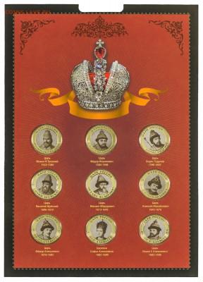 эксклюзивные монеты  и наборы в альбомах - 032A2461