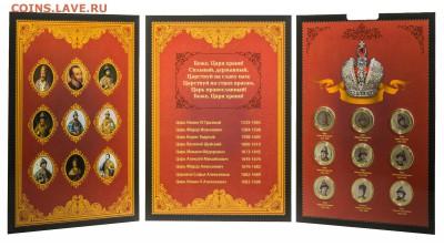 эксклюзивные монеты  и наборы в альбомах - 032A2437