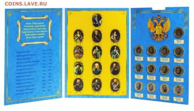 эксклюзивные монеты  и наборы в альбомах - 032A2443
