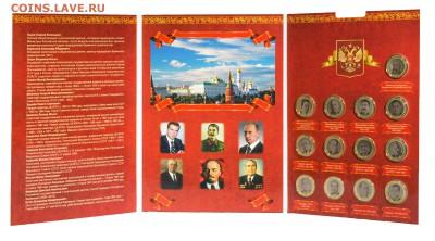эксклюзивные монеты  и наборы в альбомах - 032A2444