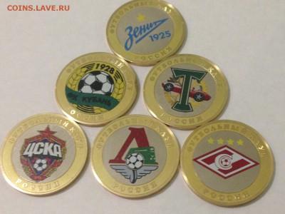 эксклюзивные монеты  и наборы в альбомах - IMG_0431.JPG