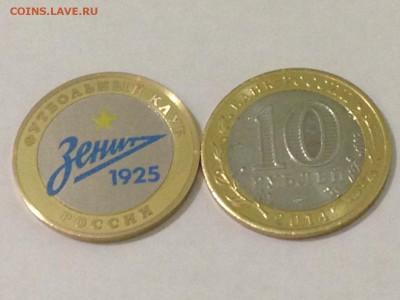 эксклюзивные монеты  и наборы в альбомах - IMG_0436.JPG
