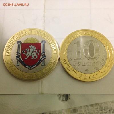 эксклюзивные монеты  и наборы в альбомах - крым2.JPG