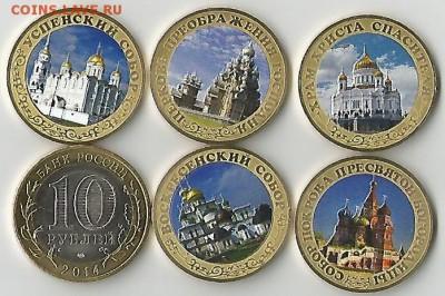 эксклюзивные монеты  и наборы в альбомах - Scan8