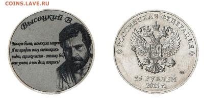 эксклюзивные монеты  и наборы в альбомах - 032A2548