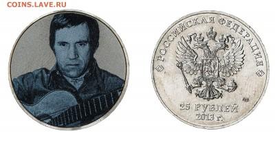 эксклюзивные монеты  и наборы в альбомах - 032A2549