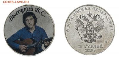 эксклюзивные монеты  и наборы в альбомах - 032A2559