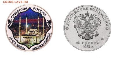 эксклюзивные монеты  и наборы в альбомах - 01