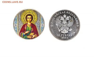 эксклюзивные монеты  и наборы в альбомах - 16