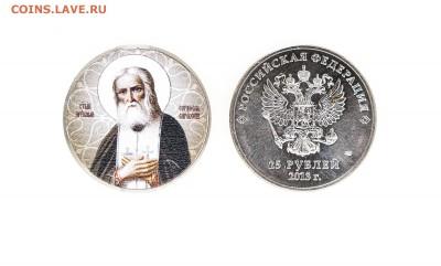 эксклюзивные монеты  и наборы в альбомах - 12