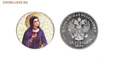 эксклюзивные монеты  и наборы в альбомах - 06
