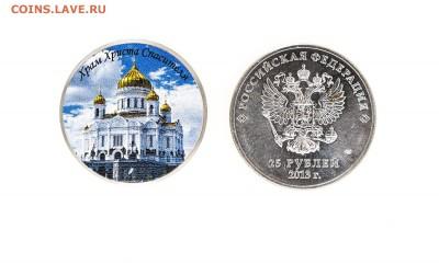 эксклюзивные монеты  и наборы в альбомах - 03