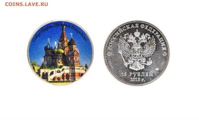 эксклюзивные монеты  и наборы в альбомах - 13