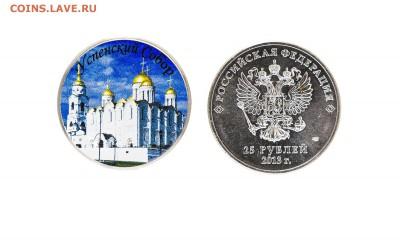 эксклюзивные монеты  и наборы в альбомах - 22