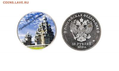 эксклюзивные монеты  и наборы в альбомах - 25