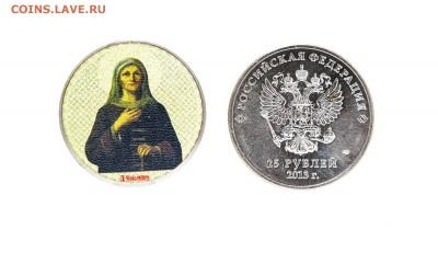 эксклюзивные монеты  и наборы в альбомах - 07