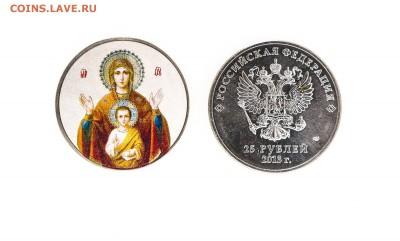 эксклюзивные монеты  и наборы в альбомах - 19