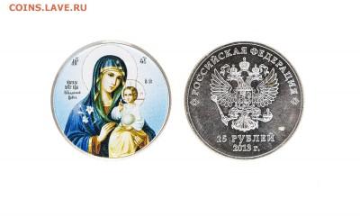 эксклюзивные монеты  и наборы в альбомах - 32