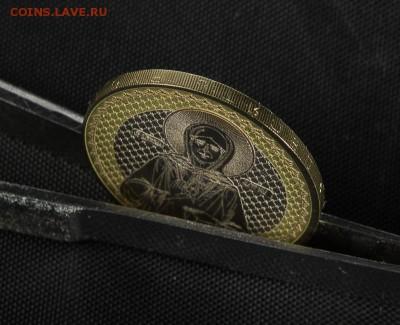 эксклюзивные монеты  и наборы в альбомах - 8
