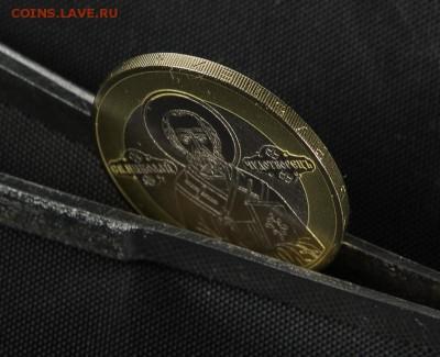 эксклюзивные монеты  и наборы в альбомах - николай чудотворец2