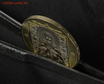 эксклюзивные монеты  и наборы в альбомах - сергий раднежский гурт