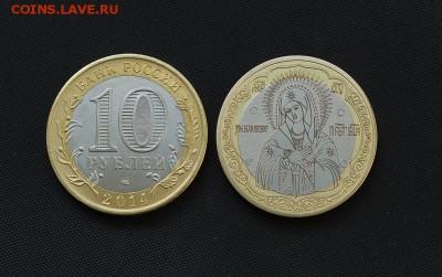 эксклюзивные монеты  и наборы в альбомах - умеление