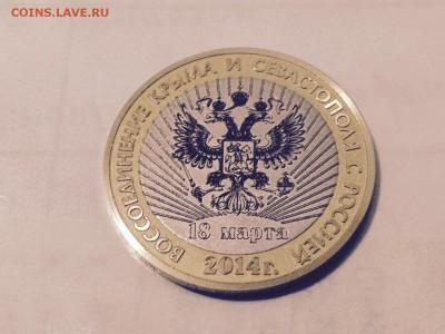 эксклюзивные монеты  и наборы в альбомах - 5крым