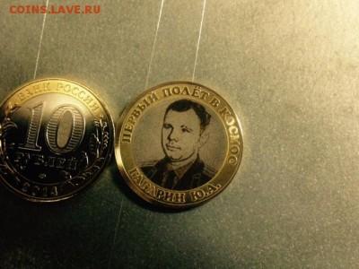 эксклюзивные монеты  и наборы в альбомах - гагарин