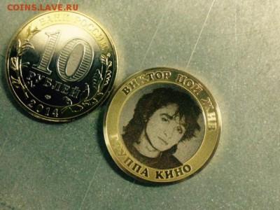 эксклюзивные монеты  и наборы в альбомах - цой