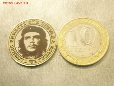 эксклюзивные монеты  и наборы в альбомах - чегевара