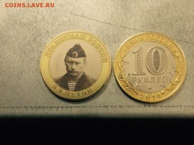 эксклюзивные монеты  и наборы в альбомах - правители 1