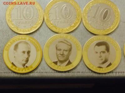 эксклюзивные монеты  и наборы в альбомах - правители