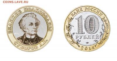 эксклюзивные монеты  и наборы в альбомах - 04