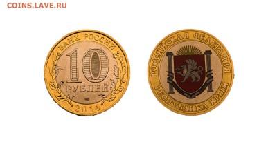 эксклюзивные монеты  и наборы в альбомах - 2-03_1